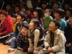 アンディ先生 プライベート画像 81〜100件 yokote2