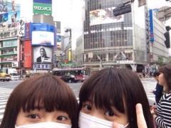 田尻あやめ 公式ブログ/ぴょこってこんにちは 画像2