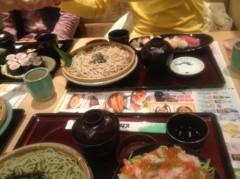 知名定志 公式ブログ/昨日の食事会 画像2