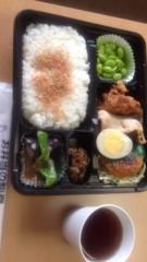 知名定志 公式ブログ/お弁当! 画像1