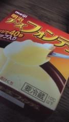 狩野聖子 公式ブログ/証明写真 画像1
