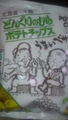 狩野聖子 公式ブログ/帯広♪♪ 画像3