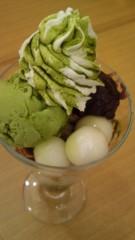 狩野聖子 公式ブログ/梅酒 画像1