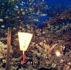 柏谷菜々子 公式ブログ/現実に戻るの巻 画像2