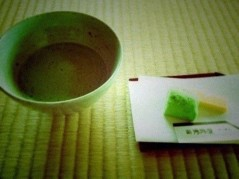 柏谷菜々子 公式ブログ/in 島根� 画像2