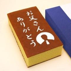 柏谷菜々子 公式ブログ/father's day★ 画像1