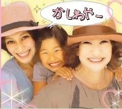柏谷菜々子 公式ブログ/誕生日会★ 画像2