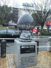 小牧まこ 公式ブログ/浦和駅前にて 画像1