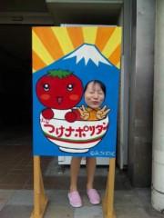 小牧まこ 公式ブログ/秋はやっぱり 画像1