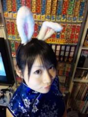 小牧まこ 公式ブログ/ちゃお! 画像1