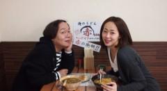 井上和香 公式ブログ/おひさ! 画像2