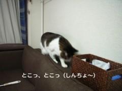 さとうゆみ 公式ブログ/10月20日 画像3