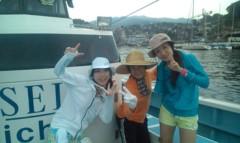 さとうゆみ 公式ブログ/イカ釣り初体験、その成果は・・・ 画像1