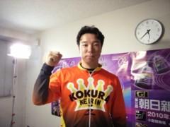 さとうゆみ 公式ブログ/競輪祭〜ただいま 画像1