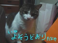 さとうゆみ 公式ブログ/お買い物 画像1