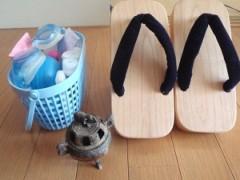 さとうゆみ 公式ブログ/みーくん三択クイズ 画像3
