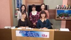 さとうゆみ 公式ブログ/新年です! 画像3