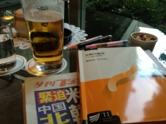 さとうゆみ 公式ブログ/明日から武雄記念 画像2