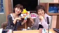 さとうゆみ 公式ブログ/倉茂記念杯終了 画像1