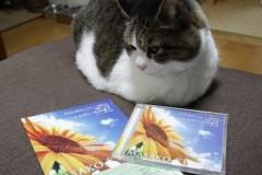 さとうゆみ 公式ブログ/いつもそばに/木村雅子 画像2