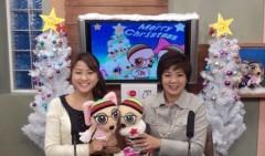 さとうゆみ 公式ブログ/メリークリスマス! 画像1
