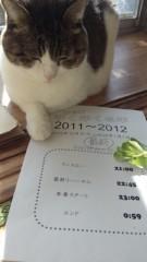 さとうゆみ 公式ブログ/もうすぐ新年 画像2