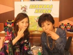 さとうゆみ 公式ブログ/桜プロジェクト〜発送完了〜 画像2