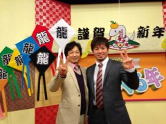 さとうゆみ 公式ブログ/明けましておめでとうございます(^^) 画像2