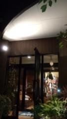 さとうゆみ 公式ブログ/小田原のかまくら 画像2