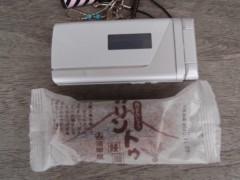 さとうゆみ 公式ブログ/茨城、後編 画像2