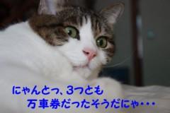 さとうゆみ 公式ブログ/小芝居 画像1
