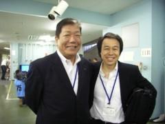 さとうゆみ 公式ブログ/高松宮記念杯を終えて 画像2