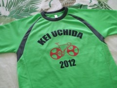 さとうゆみ 公式ブログ/FOREVER KEI 2012 画像1