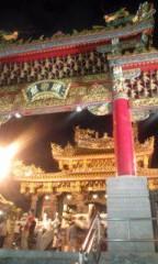 さとうゆみ 公式ブログ/クイズの答えと中華街で見つけたもの 画像2
