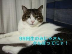 さとうゆみ 公式ブログ/第99回生卒業 画像2
