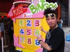 GIO 公式ブログ/汐博メモリー 画像1
