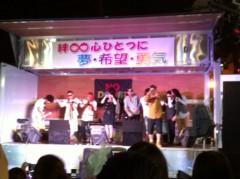 GIO 公式ブログ/ありがとう川開き祭り 画像1