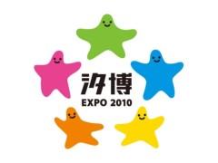GIO 公式ブログ/お祭り決定 画像1
