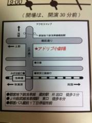 宇治一世 公式ブログ/演劇研究会きぜん 第52回公演 『ねずみとり』  画像2