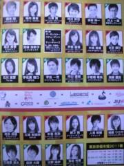 宇治一世 公式ブログ/俳優市場2011春 宇治一世出演します!! 画像1