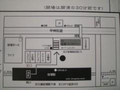 宇治一世 公式ブログ/俳優市場2011春 宇治一世出演します!! 画像2