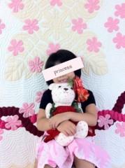 Kanna 公式ブログ/フラ〜♪ 画像1
