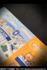 Kanna 公式ブログ/ポイントカード。 画像1