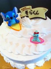 Kanna 公式ブログ/誕生日☆*:.。. o(≧▽≦)o .。.:*☆ 画像2