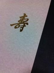 Kanna 公式ブログ/黒門付き 画像1