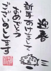 柳原哲也(アメリカザリガニ) 公式ブログ/ああああああ!!! 画像1
