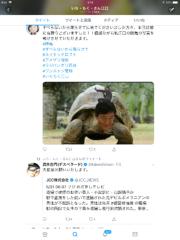 柳原哲也(アメリカザリガニ) 公式ブログ/リクガメ江口 画像1