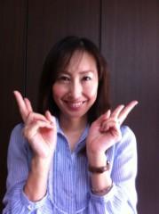菱沼美波 公式ブログ/あっ、 画像1
