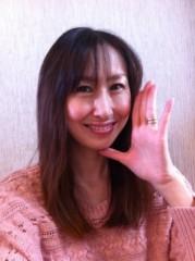菱沼美波 公式ブログ/お知らせ 画像1