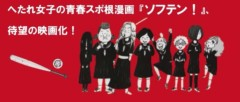 菱沼美波 公式ブログ/お知らせー! 画像3